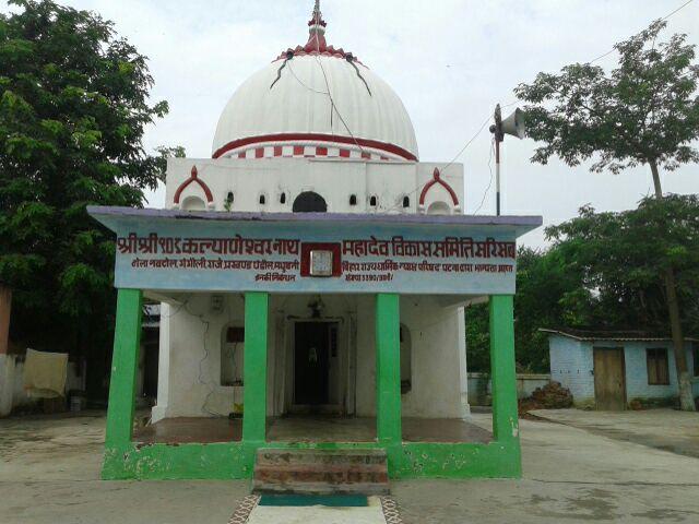 Kalyaneshwar Shiv Mandir Telangkhedi: Madhubani District
